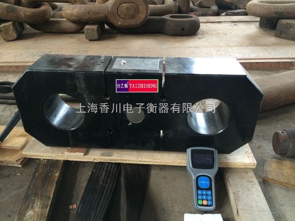 安徽电子吊钩秤