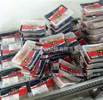 酸菜魚封盒封口包裝機