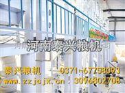 玉米加工机械设备-玉米加工机械设备-玉米加工机械