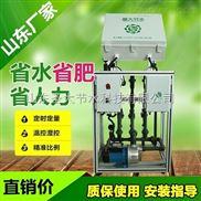 北京智能施肥机厂家 温室大棚水肥一体化滴灌设备自动控制省水肥