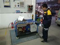 超洁牌cj-2235电机驱动工业清洗机