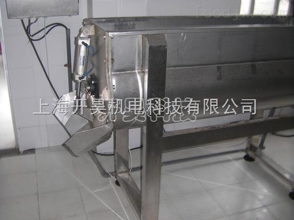 螺旋拌料机设备