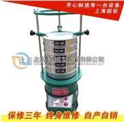 8411电动筛选机_电动小型振筛机_电动振筛机_直径200/300cm电动振筛机