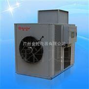 廣西米粉烘干機 空氣能烘干箱 食品烘干機 MDH06 烘干設備 米粉烘干設備 廠家直銷