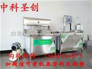 烟台蓬莱市豆腐制作机械设备,全自动豆腐设备多少钱