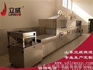 新款五谷杂粮低温烘焙机厂家位置
