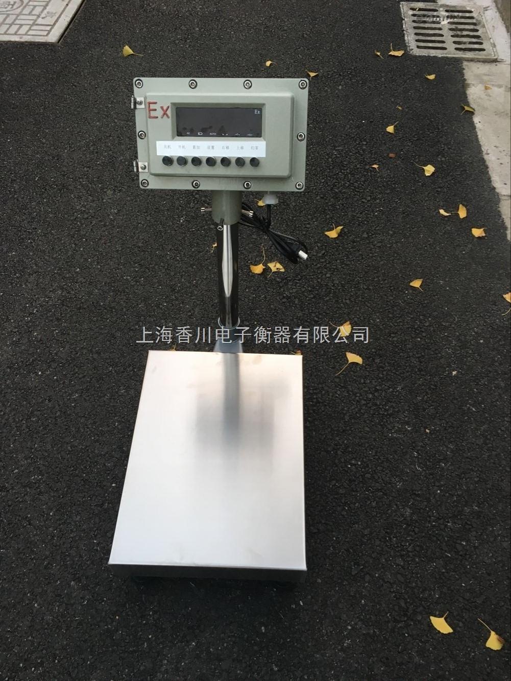 充羽绒秤生产厂家(液化气灌装秤销售价格