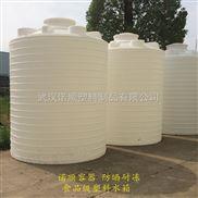 30吨抗渗塑料储罐价格
