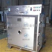 真空烘箱、不锈钢低温真空干燥机、电蒸汽导热油多种加热