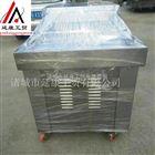 多功能真空包装机 干湿两用真空封口机 包装设备生产厂家