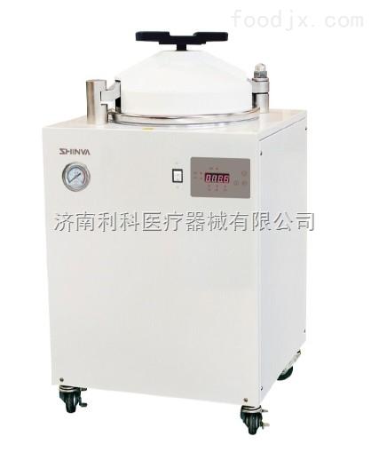 新华医疗高压蒸汽灭菌器LMQ.C-50EJ