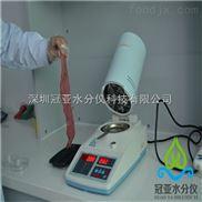 红外线肉类水分快速分析仪