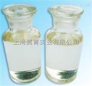 乙酰化單雙甘油酯