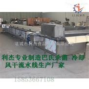 LJHJ-5000-专业连续式鲜奶杀菌机什么价,厂家研发定制销售