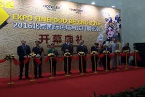 2016上海国际烘焙与饮料展在北京拉开帷幕