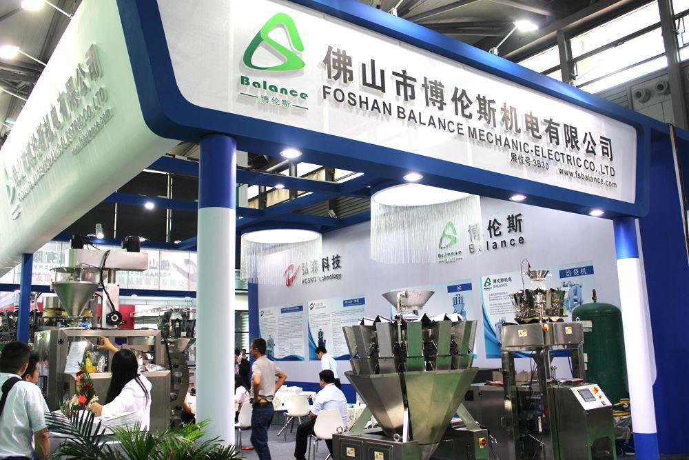 第22届上海国际加工包装展览会企业篇之一