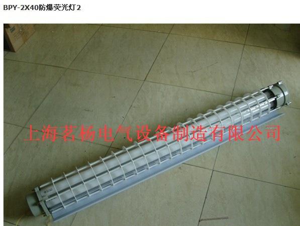 应急灯管在配电箱里的接线图