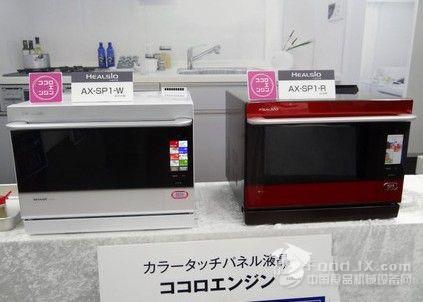 夏普新推出烤箱式语音微波炉