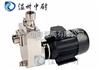 SFBX型SFBX型不銹鋼耐腐蝕自吸泵