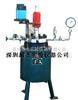 佛山不锈钢电加热反应釜价格\惠州生产型不锈钢反应釜厂家-超杰科技