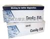 瑞士Fujirebio-康乃格CanAg肿瘤标志物,康乃格公司,康乃格代理,康乃格供应商康乃格产品哪里有卖的