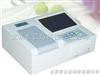 ZYD-F10 智云达多功能食品安全快速分析仪