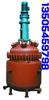 莱州搪玻璃反应釜   电加热搪玻璃反应釜