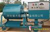 HX-15卧式砂浆搅拌机