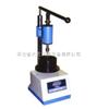 SZ-100数显砂浆凝结时间测定仪