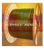 矿用阻燃电力电缆生产厂家