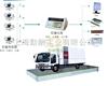 SCS上海厂家值销SCS模拟式电子汽车衡k