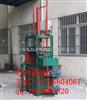 苏州无锡220V小型液压打包机