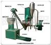 93KWP-220B秸秆颗粒机,玉米秸秆饲料机械设备