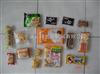 糖果枕包机,全自动糖果包装机,糖果自动包装机,