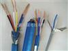 ZB-DJYJP3-1VP3-12*2*1.5mm2/7B 计算机电缆