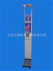 HM-200型超声波体检机