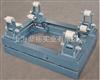 SCS3吨电子钢瓶秤(4-20ma信号输出)