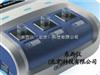 三通道特定蛋白分析仪wi91411