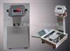 TCS台秤300kg|不锈钢防水秤|化工厂用电子秤台秤