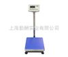 TCS100kg电子台秤价格出厂价出售批发更优惠