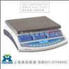 JS-B华志厂价直销,品种齐全,10kg高精度计重桌面秤