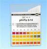92122MN試紙PH試紙齊全供應,PH-Fix測試條92110優勢代理