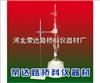 LHL-3型<br>沥青含水量测定仪