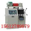 BH-10/20型<br>沥青混合料搅拌机