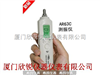 AR63C香港希玛smartsensor笔式测振仪AR63C
