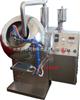 KCBY小型荸荠式糖衣机