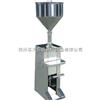 脚踏手动膏体灌装机、简易型膏体灌装机、郑州中泰灌装机