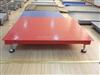 scs40T便携电子汽车衡,移动不用做地基用便携电子衡