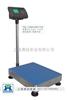 TCS60kg电子平台称选配称重软件价钱怎么样