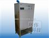 HW-YD-200G现货供应各类食品厂车间灭菌臭氧发生器